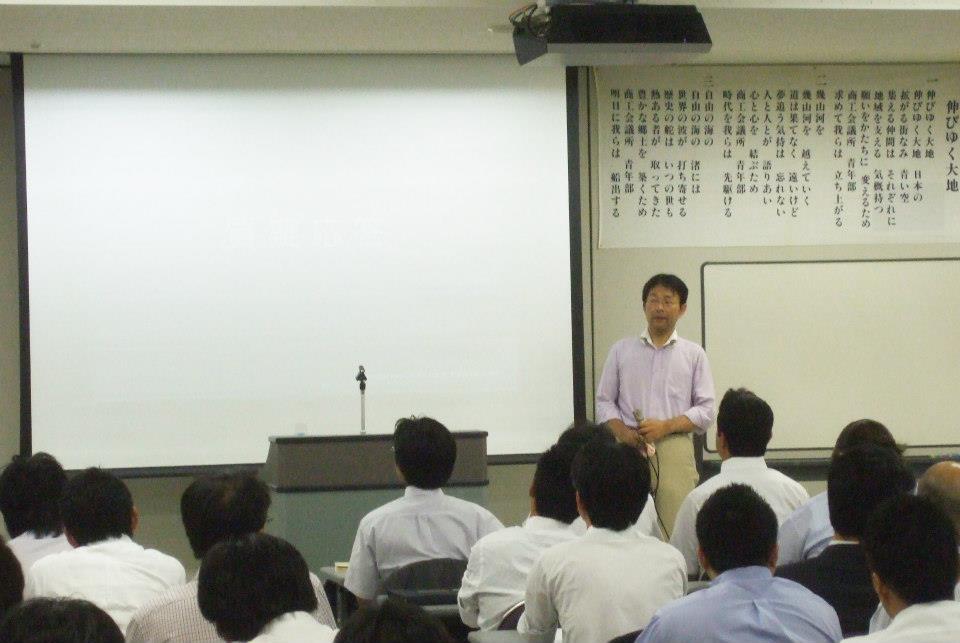 関・各務原商工会議所青年部合同例会「ビジネスが加速する facebook 活用セミナー」01