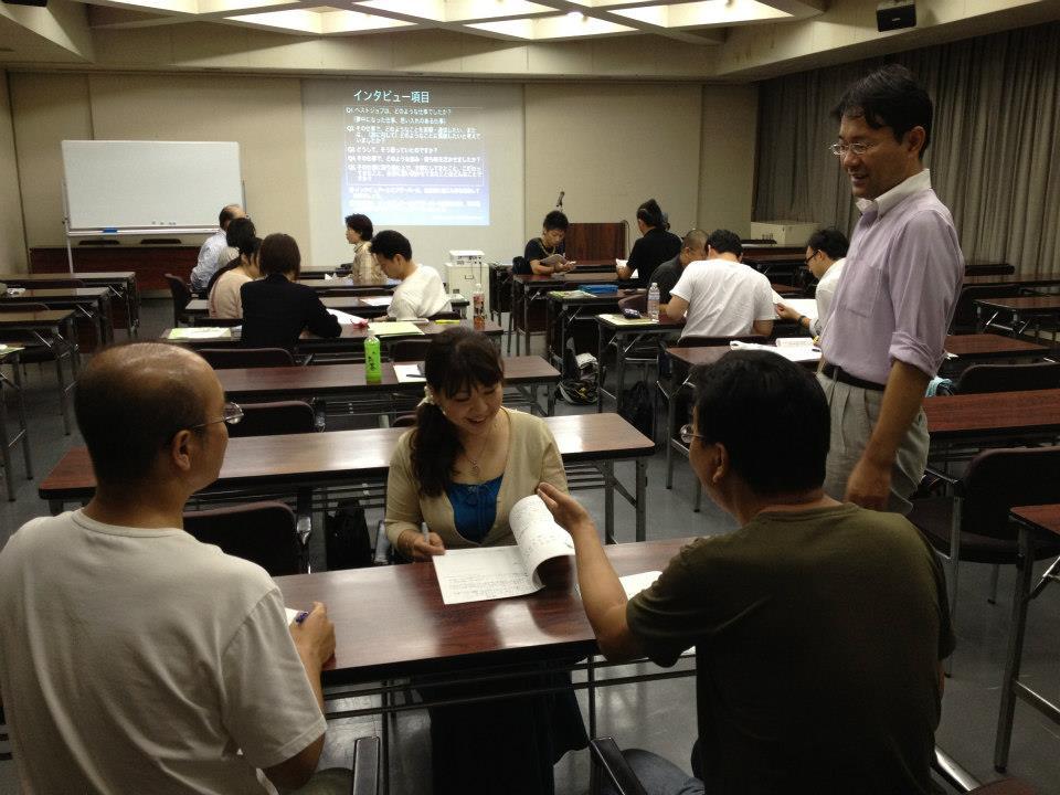 岐阜商工会議所主催の起業家支援セミナー1