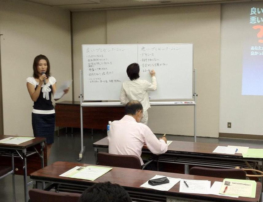 岐阜商工会議所主催の起業家支援セミナー3