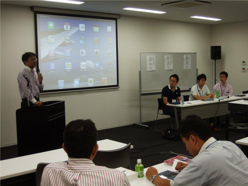 日本旅行労働組合のIT研修セミナー5