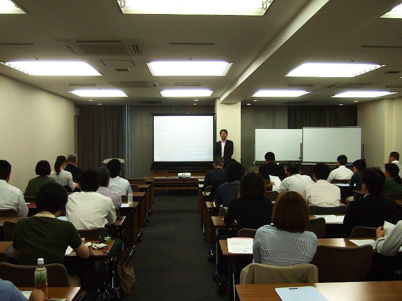 日本旅行労働組合のIT研修セミナー2