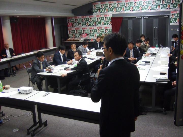 自由民主党岐阜県青壮年議員連盟のSNS勉強会で講師としてお話させていただきました